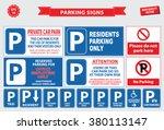 Car Parking Sign  Private Car...