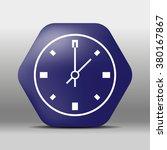 blue hexagon icon or logo white ...