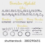 modern calligraphy decorative...   Shutterstock .eps vector #380290651