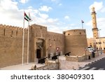 al fahidi fort   ancient arabic ... | Shutterstock . vector #380409301