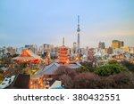 view of tokyo skyline with... | Shutterstock . vector #380432551