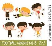 soccer kids set. cute football... | Shutterstock .eps vector #380571751