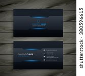 dark business card template | Shutterstock .eps vector #380596615