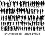 large collection silhouettes of ... | Shutterstock .eps vector #380619535