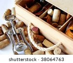 box of wine | Shutterstock . vector #38064763