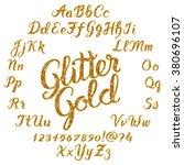 handwritten glitter gold... | Shutterstock .eps vector #380696107
