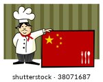 Chef of chinese cuisine. Food, restaurant, menu design with cutlery silhouette on the country flag. Striped green background. - stock vector