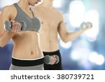 blue background of gym and... | Shutterstock . vector #380739721