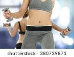 blue background of gym and... | Shutterstock . vector #380739871