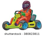 go kart   cartoon | Shutterstock .eps vector #380823811