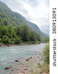 Small photo of The Bzyb mountain river to the Republic of Abkhazian