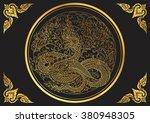 thai dragon outline vector | Shutterstock .eps vector #380948305