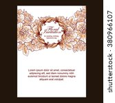 romantic invitation. wedding ...   Shutterstock . vector #380966107