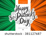 Lettering Happy St. Patrick\'s...