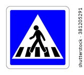 France Pedestrian Crossing Sign