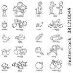 plural of nouns in cartoon... | Shutterstock .eps vector #381210049
