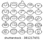 set of cartoon funny faces | Shutterstock .eps vector #381217651