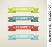 vintage elements set | Shutterstock .eps vector #381221404