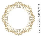 vector decorative line art... | Shutterstock .eps vector #381242611