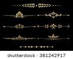 vintage set of decorative... | Shutterstock .eps vector #381242917