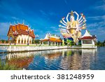 wat plai laem temple with 18... | Shutterstock . vector #381248959