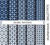 arabic vector pattern pattern... | Shutterstock .eps vector #381277975