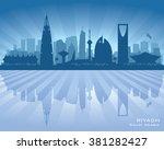 riyadh saudi arabia city... | Shutterstock .eps vector #381282427