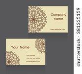 creative business card template ...   Shutterstock .eps vector #381325159