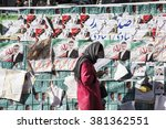 iran's parliamentary election   ... | Shutterstock . vector #381362551