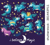 vector card with unicorn ... | Shutterstock .eps vector #381443911