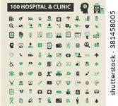 Постер, плакат: hospital clinic icons hospital