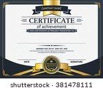 elegant certificate vector... | Shutterstock .eps vector #381478111