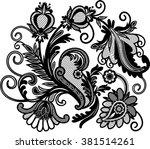 design element | Shutterstock .eps vector #381514261