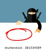 ninja holding a blank sheet and ... | Shutterstock .eps vector #381534589