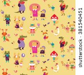 children vector background with ... | Shutterstock .eps vector #381540451