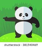 Panda Pointing Direction. Flat...