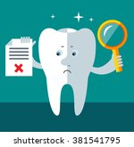 smile tooth with magnifier... | Shutterstock .eps vector #381541795