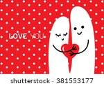 happy couple in love with heart ... | Shutterstock .eps vector #381553177