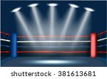 boxing ring surrounded by crowd.   Shutterstock .eps vector #381613681