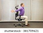 caucasian man exercising on... | Shutterstock . vector #381709621