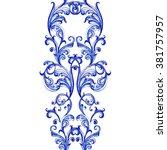 vector floral watercolor... | Shutterstock .eps vector #381757957