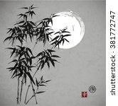 bamboo trees and the moon hand... | Shutterstock .eps vector #381772747