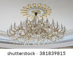 luxury lamp on the ceiling | Shutterstock . vector #381839815