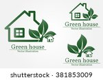 green house logo. for web...