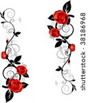 Vector Floral Design. Ornament...