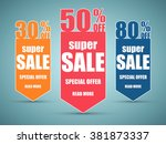 super sale paper banner.... | Shutterstock .eps vector #381873337