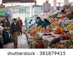 cusco  peru   circa march  2015 ... | Shutterstock . vector #381879415