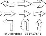 set of grunge arrows | Shutterstock .eps vector #381917641