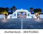 Kallithea Springs  Rhodes Greece