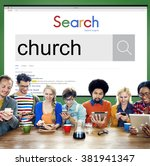 church jesus christianity... | Shutterstock . vector #381941347